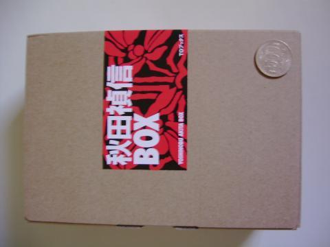 秋田禎信BOX 外箱2