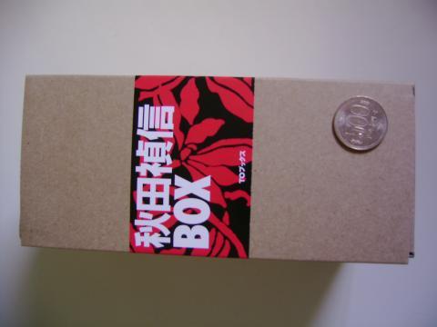 秋田禎信BOX 外箱3