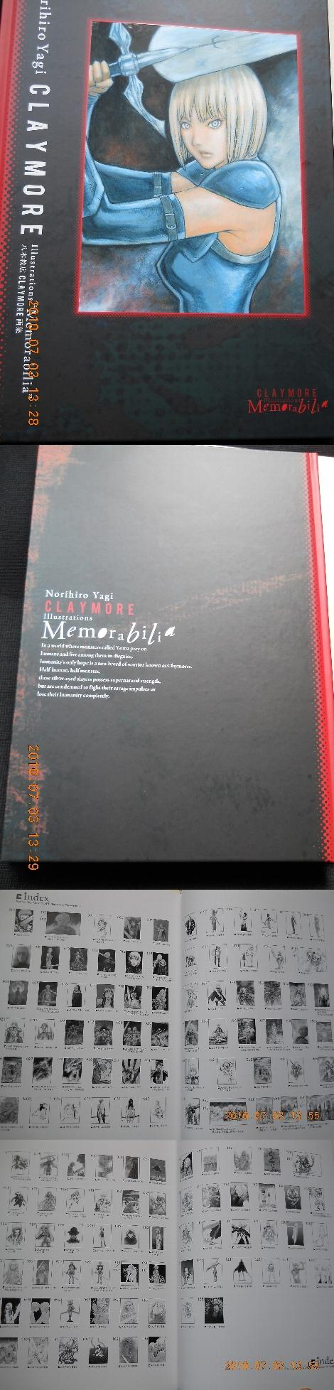 八木教広 CLAYMORE画集 Memorabilia(Norihiro Yagi CLAYMORE Illustrations