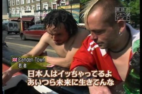 「日本人はイッちゃってるよ。あいつら未来に生きてんな」