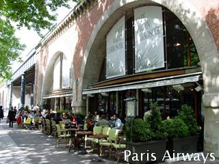Cafe Jaldin l'Arrosoir