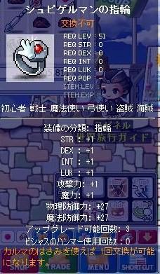 Maple091005_224413.jpg