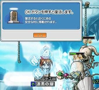 Maple091007_214207.jpg
