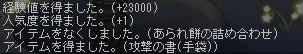 Maple091013_151652.jpg