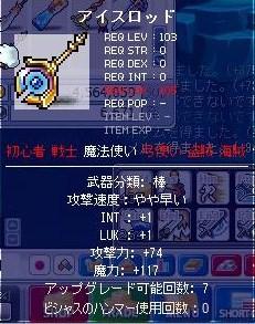 Maple091015_170124.jpg