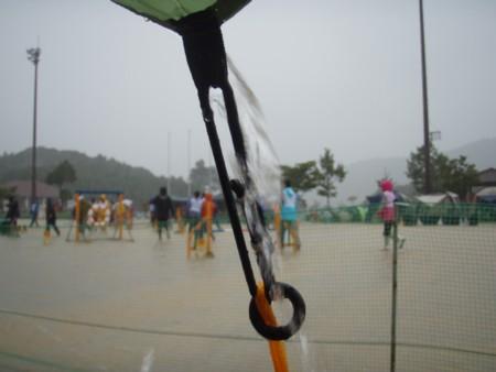 山口アジ 雨すごいね