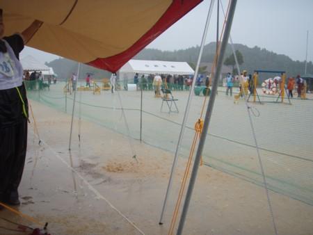 山口アジ 雨すごいね2