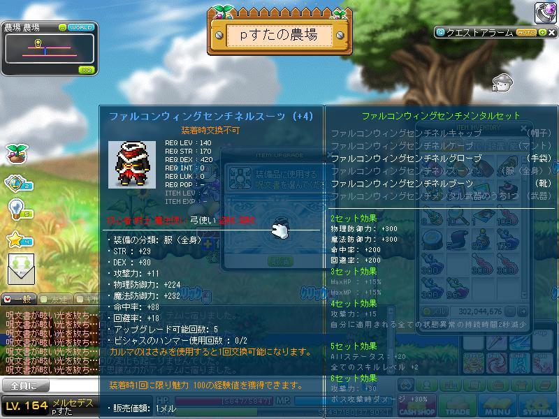 Maple111212_171748.jpg
