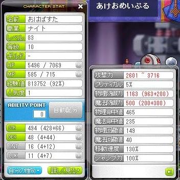 Maple120101_190122.jpg
