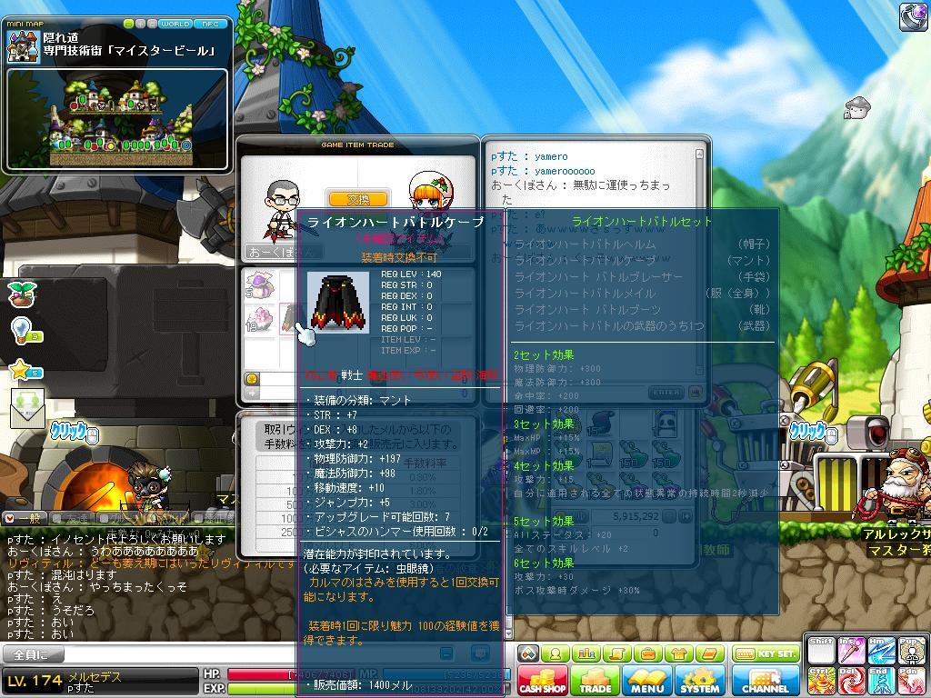 Maple120117_221907.jpg