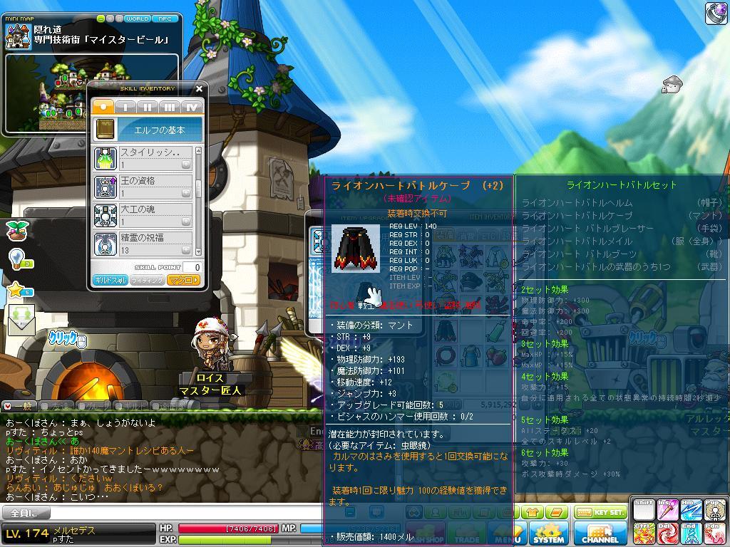 Maple120117_222122.jpg