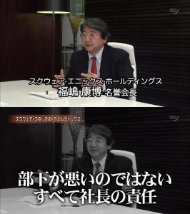 おい和田聞いてるか!?