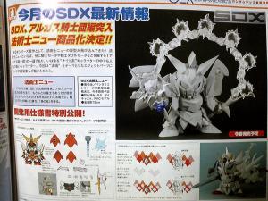 SDX_法術士ニュー