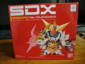 SDX_法術士ニュー_01