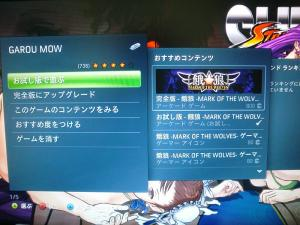MOW01.jpg