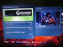 demo_cv.jpg