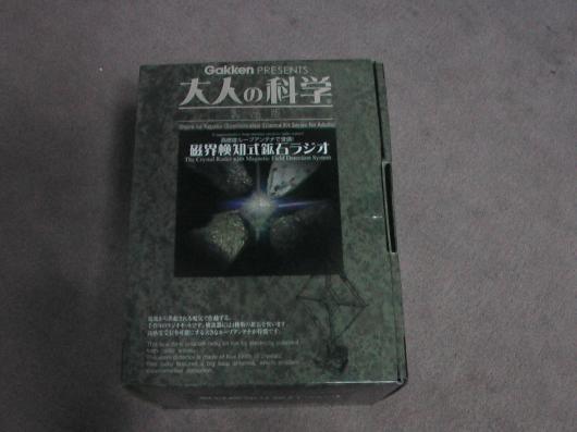 IMGA0594_convert_20110308212220.jpg
