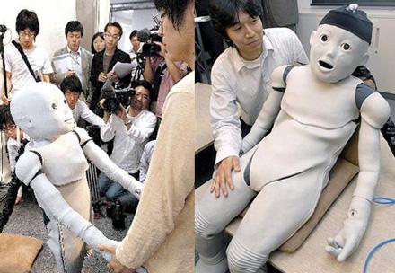 cb2-child-robot.jpg