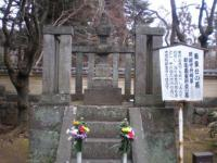 新田義重 墓