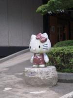 武田神社 キティちゃん
