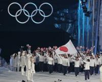 バンクーバーオリンピック開幕式
