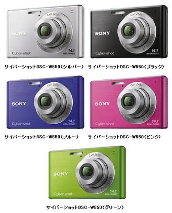 2011-07-25_230434.jpg