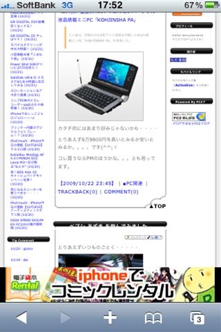 IMG_0713_RR.JPG