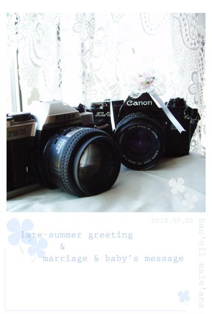 2010wedding03-info.jpg