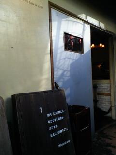 ディレッタントcafe