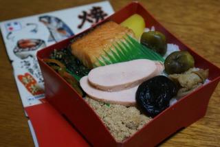 焼きたらこトロ鮭弁当 02