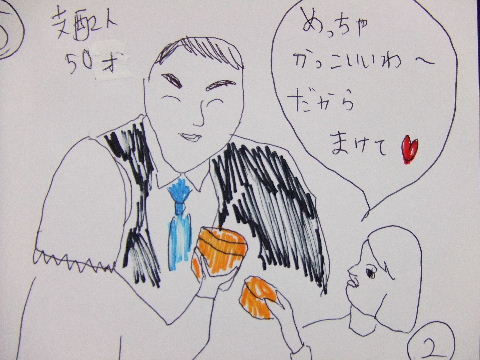 2010_01210002.jpg