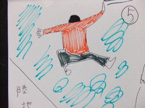 2010_01210006.jpg
