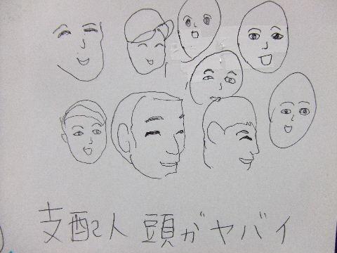 2010_01210008.jpg