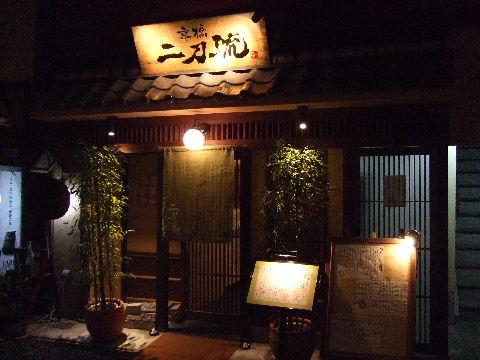 2010_01270001.jpg