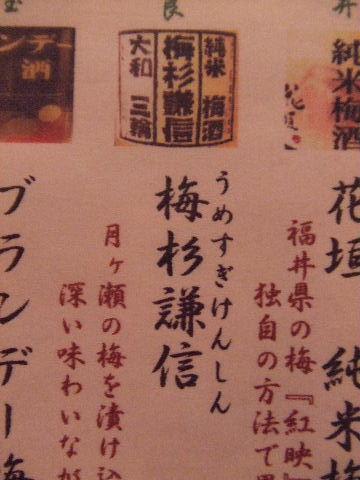 2010_01270031.jpg