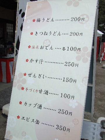 2010_02230008.jpg
