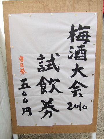 2010_02230011.jpg