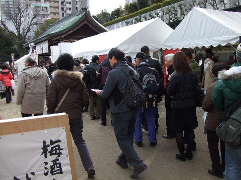 2010_02230012.jpg