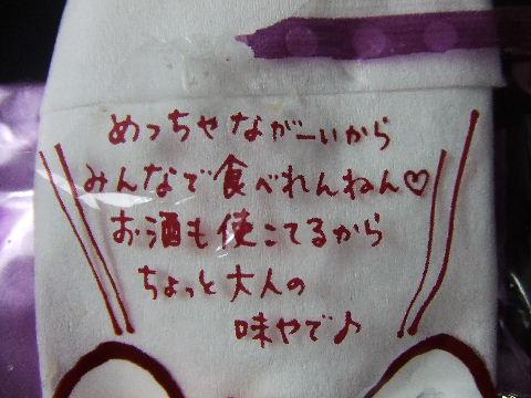 2010_03300078.jpg