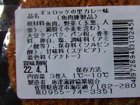 2010_03300083.jpg