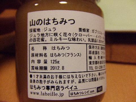 2010_04180057.jpg