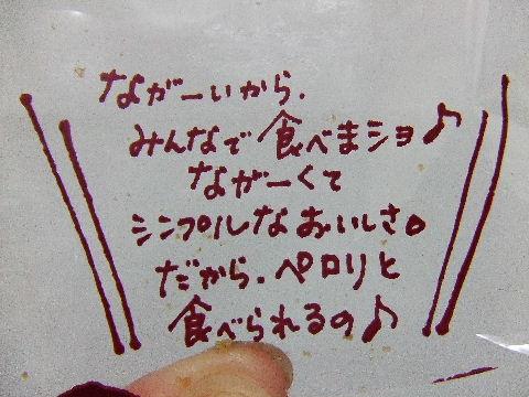 2010_05170009.jpg