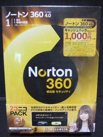 2010_05230001.jpg