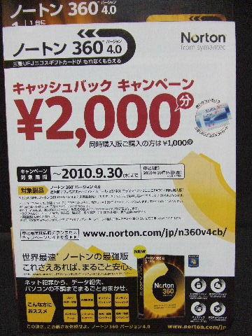2010_05230002.jpg