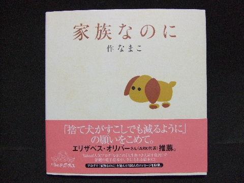 2010_05310111.jpg
