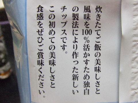 2010_06050096.jpg
