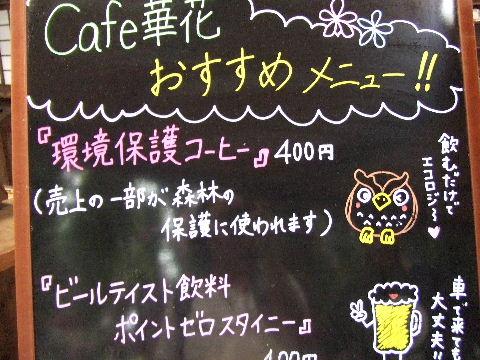 2010_07240145.jpg
