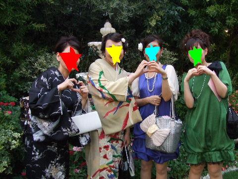2010_09110040a.jpg
