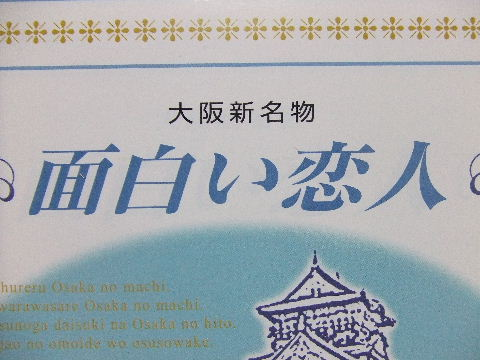 2010_11070005.jpg