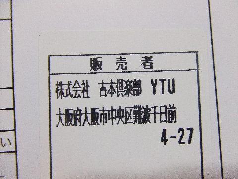 2010_11070009.jpg